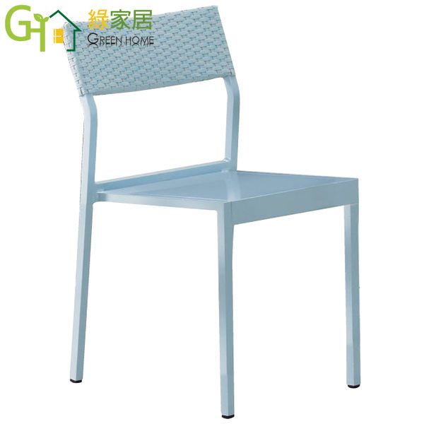 【綠家居】羅德 時尚鋁製造型餐椅(三色可選)