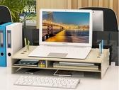 筆記本電腦增高架子支架頸椎辦公室收納盒升降桌面托架底座顯示器