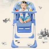 餐桌椅 神馬寶寶餐椅兒童折疊吃飯椅子 多功能便攜餐桌椅小孩飯桌座椅jy【快速出貨八折鉅惠】