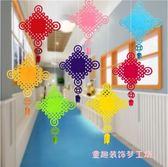 618好康鉅惠幼兒園掛飾教室走廊環境布置商場吊頂裝飾