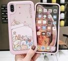 角落生物手機殼-蘋果iPhoneX/XS Max手機殼7/8plus外殼