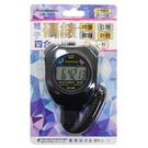 【奇奇文具】HuanKwun HK-500 三合一 電子碼表
