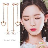 925純銀針 預購  韓國優雅氣質 愛心珍珠流蘇 耳環-維多利亞190155