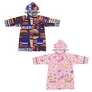 Skater 背包型兒童雨衣(2款可選)
