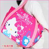 《限量》Hello Kitty 凱蒂貓 正版 45周年 帆布托特包 媽媽包 旅行包 行李袋 肩背包 B15169