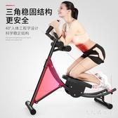 健腹器懶人卷腹機腹肌腹部訓練運動健身器材家用 JY4002【大尺碼女王】
