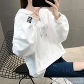 薄款連帽T恤女連帽2020新款早春寬鬆韓版學生白色上衣服 母親節特惠