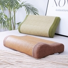 枕頭 睡覺專用太空記憶棉枕頭夏天涼枕單人助睡眠整頭涼席乳膠護頸枕