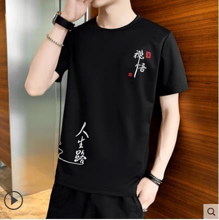 大碼男裝 短袖T恤男2021夏季新款半袖韓版潮流冰絲休閒打底衫男裝上衣體恤 8號店