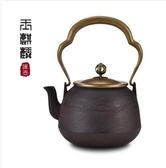 玉麒麟正品 一舟山水鑄鐵壺 日本手工燒水鐵茶壺無涂層茶道茶具