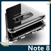 三星 Galaxy Note 8 6D氣囊防摔空壓殼 軟殼 四角加厚氣墊 全包款 矽膠套 保護套 手機套 手機殼