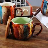 【新年鉅惠】 大容量復古早餐杯牛奶杯燕麥杯咖啡杯水杯子陶瓷杯
