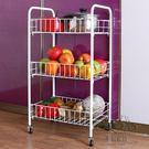 廚房置物架 廚具多層蔬菜水果收納架菜籃子儲物金屬落地架