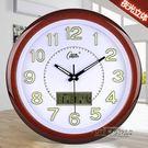 鐘錶創意掛鐘日歷時尚個性掛錶復古靜音客廳時鐘石英鐘igo