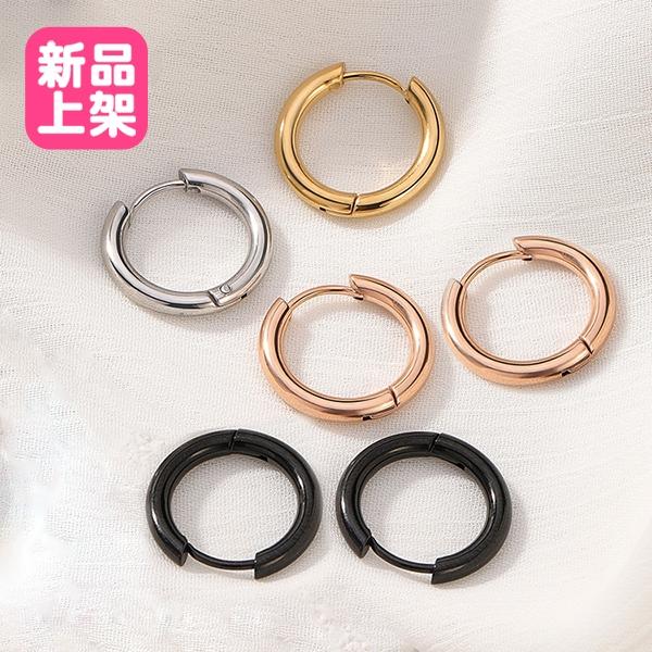 【316L鈦鋼】 熱銷 電拋光 高質量 易扣 圓型耳環 單支價 (黑/金/銀)