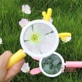 放大鏡 兒童放大鏡高清高清卡通可愛小兔子學生科學兒童放大鏡 4色