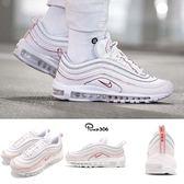 Nike Wmns Air Max 97 SE 白 粉紅 彩虹 大氣墊 女鞋 休閒慢跑鞋 【PUMP306】 AQ4137-100