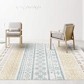 臥室客廳地毯家用輕奢復古沙發茶幾床邊毯易打理地墊摩洛哥【白嶼家居】