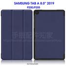 【卡斯特保護套】三星 Samsung Tab A 8.0吋 2019 P200/P205 平板專用 三折側掀皮套/書本式翻頁/支架斜立-ZW