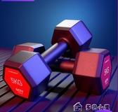 啞鈴六角啞鈴男士練臂肌家用健身器材5kg10公斤15/kg包膠啞鈴女一對YXS 快速出貨