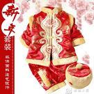 寶寶唐裝套裝冬季中國風新年裝棉衣男女嬰兒...