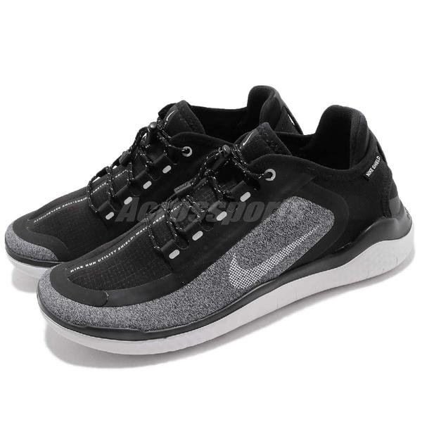 Nike 慢跑鞋 Wmns Free RN 2018 Shield 黑 灰 隔水材質鞋面 女鞋 運動鞋【ACS】 AJ1978-002