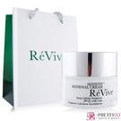 ReVive 抗老修護日霜SPF30/PA+++(50ml)加送品牌提袋【美麗購】