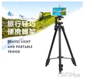 爆款熱銷攝影架三腳架單反微單相機M3M5M6M100200D800DD700D750D1300D支架聖誕節