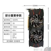 顯示卡七彩虹GTX1060 3G游戲顯卡iGame 烈焰戰神U 3GD5 高頻版獨立顯卡 數碼人生igo