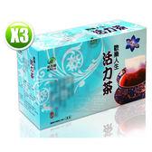 港香蘭歡樂人 力茶8g ×12 包×3 售價1440 元