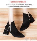 馬丁靴新款女鞋春季女靴高跟鞋粗跟靴子秋季小短靴女春秋單靴 潔思米