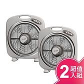 【友情】10吋手提涼風箱型扇(2入組) KB-1085