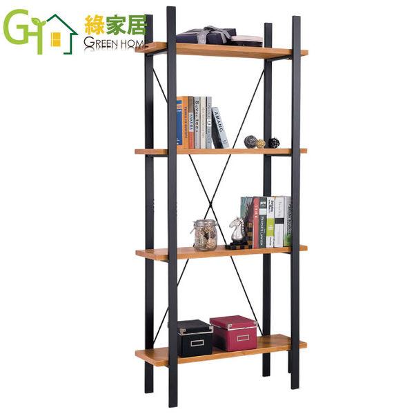 【綠家居】奧修 工業風2.7尺實木開放式書櫃/收納櫃