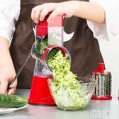 擦絲器刨絲器多功能切菜器滾筒插切絲器家用土豆絲切絲器廚房神器CY2086【優品良鋪】