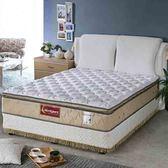 舒伯特606三線乳膠1088調溫獨立筒床墊雙人標準5*6.2尺