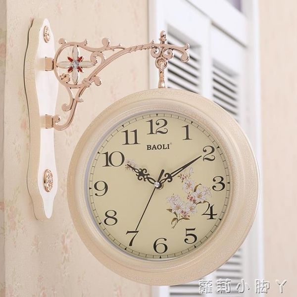 雙面掛鐘歐式創意表客廳靜音田園時鐘表兩面個性時尚現代簡約掛表NMS【蘿莉新品】