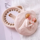 乳牙盒-兒童乳牙紀念盒女孩男孩乳牙盒牙齒收藏盒寶寶牙仙子臍帶胎毛保存 多麗絲