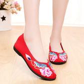 淺口單鞋孕婦鞋平底媽媽鞋中老年女鞋跳舞繡花鞋 魔法鞋櫃
