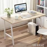 電腦桌台式家用簡約臥室組裝單人小桌子簡易辦公桌寫字台學生書桌ATF 探索先鋒