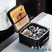 日式黑陶功夫便攜式旅行茶具套裝快客杯家用一壺六杯禮品 KP1560【甜心小妮童裝】