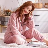 哺乳睡衣 孕婦睡衣冬季加厚內刷毛刷毛法蘭絨產婦月子服產后哺乳秋天珊瑚絨喂奶衣