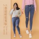 限量現貨◆PUFII-牛仔褲 S-2L加...