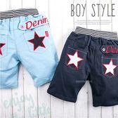 電繡星星口袋平織彈性短褲(270158)★水娃娃時尚童裝★