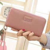 新款女韓版潮個性長款學生小清新多功能零錢袋LJ4785『夢幻家居』