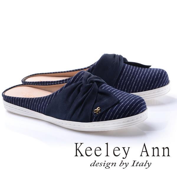 ★2017秋冬★Keeley Ann甜美氣息~造型蝴蝶結條紋真皮軟墊平底懶人拖鞋(藍色)