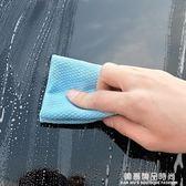 擦玻璃毛巾吸水不易掉毛無水印擦玻璃布魚鱗布擦桌抹布擦