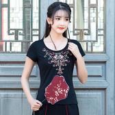 中國風刺繡上衣 女裝繡花短袖中大尺碼純棉 刺繡民族風上衣顯瘦T恤
