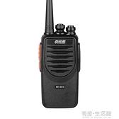 YAWES亞威斯MT-610對講機8W功率清晰USB充送耳機 年終鉅惠全館免運