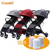 康貝 Combi AURASTAR 智能嬰兒手推車+Pro360 高效消毒烘乾鍋(3色可選) ●贈 尊爵卡