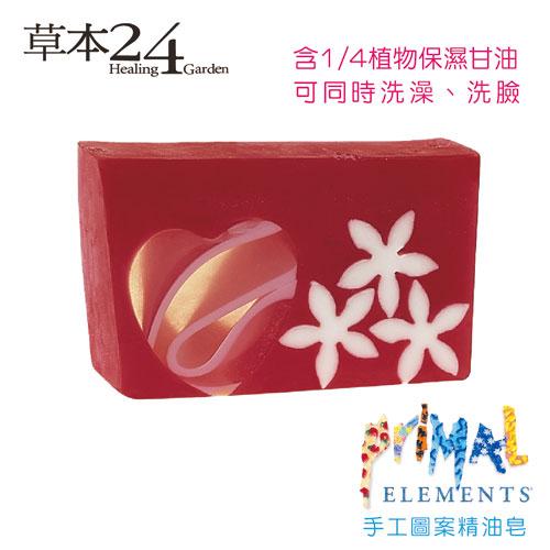 小baby也適用 Primal手工精油皂-最愛 Flowers & Hearts